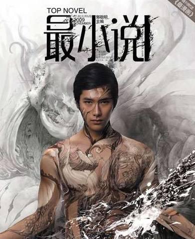 朱梓骁上最小说封面