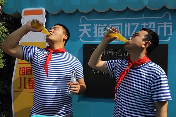 """北冰洋品牌记,中国第一代""""汽水王""""回归市场!"""