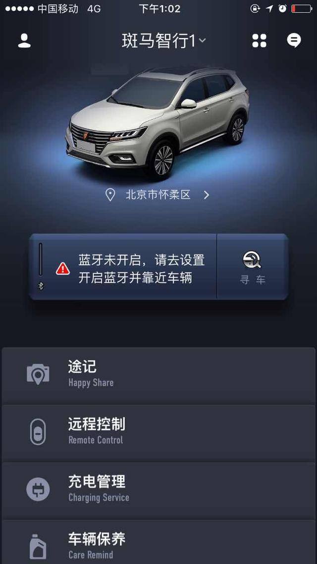 荣威RX5还是SUV界荣耀王者!