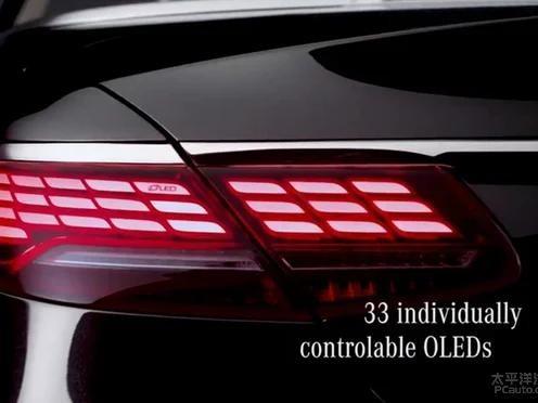 新款奔驰S级轿跑版预告图公布 配O<em>LED尾灯</em>