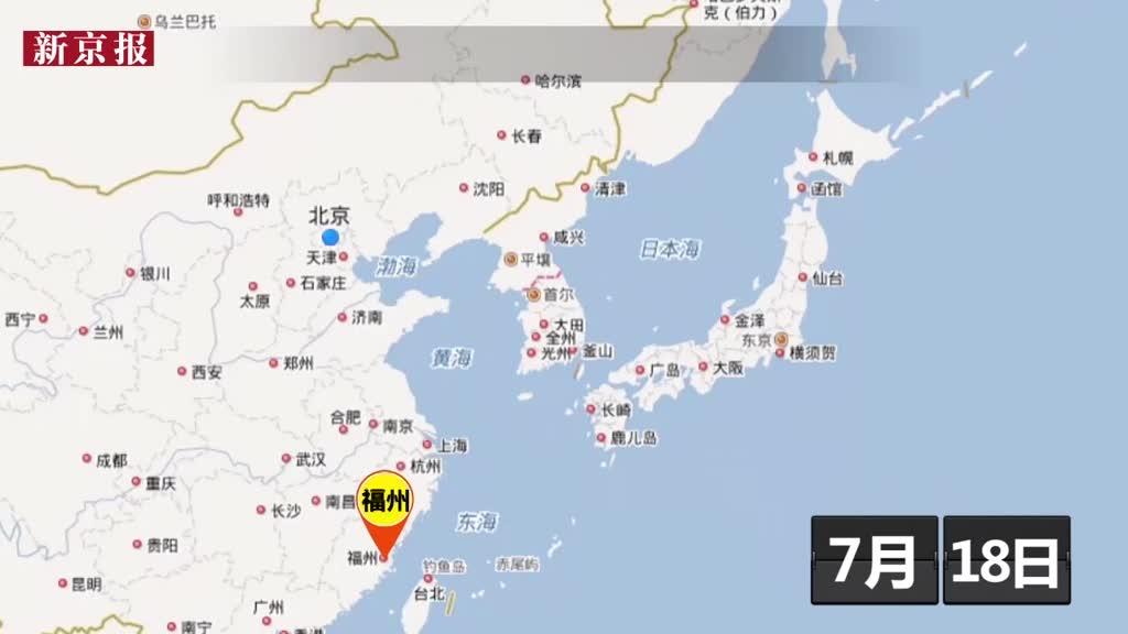日媒公开疑似危秋洁告别信:活了27年 努力不下去了