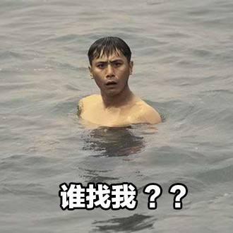 俞灏明机场偶遇刘烨兴奋搂住,刘烨没认出推开就跑!