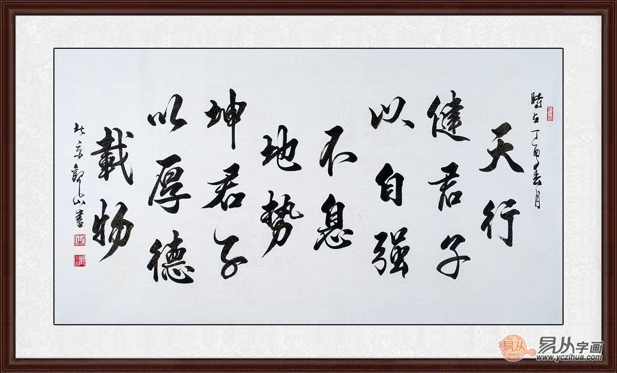 书房挂画推荐 中国风毛笔字书法和你家书房更配
