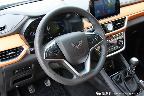 """宏光S3静态解析:来自五菱的7座""""神车""""SUV"""