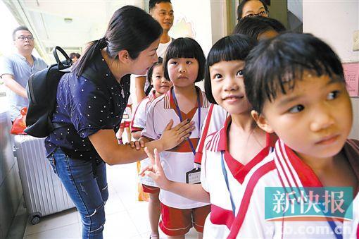 广州一年级小学生的第一天吃饭先和老师 讲条件 孩子 老师 学校 新浪网