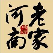 河南省旅游局官方微博