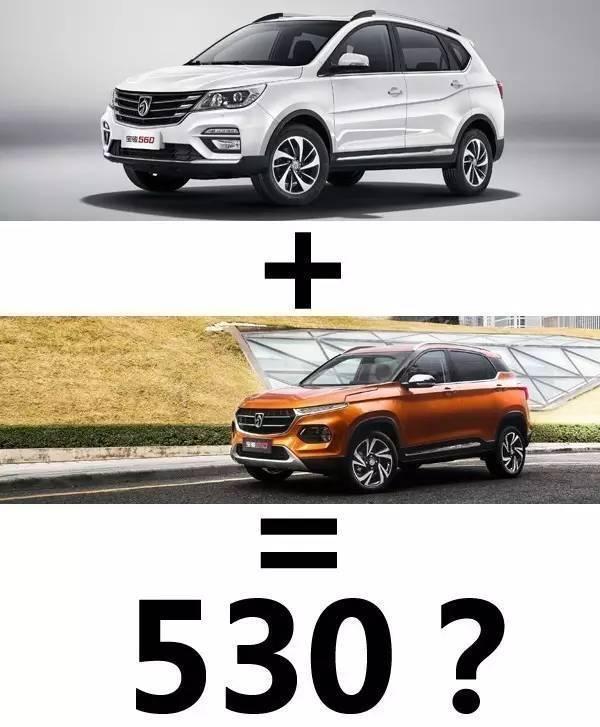 宝骏全新SUV曝光 会不会叫530就不知道了!