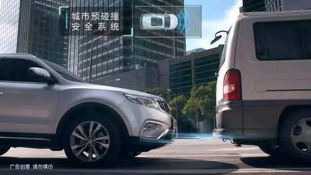 为什么说博越能代表自主SUV安全最高水平