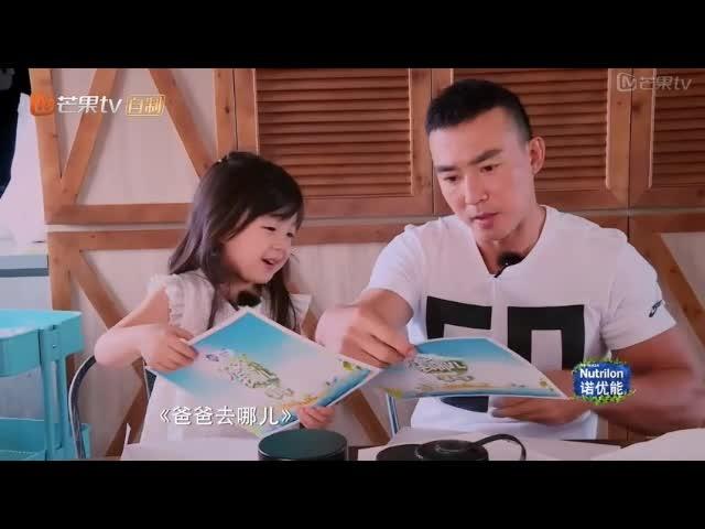 刘耕宏的女儿小泡芙太可爱了,台湾腔小奶音萌萌的,苦口婆心地说服她