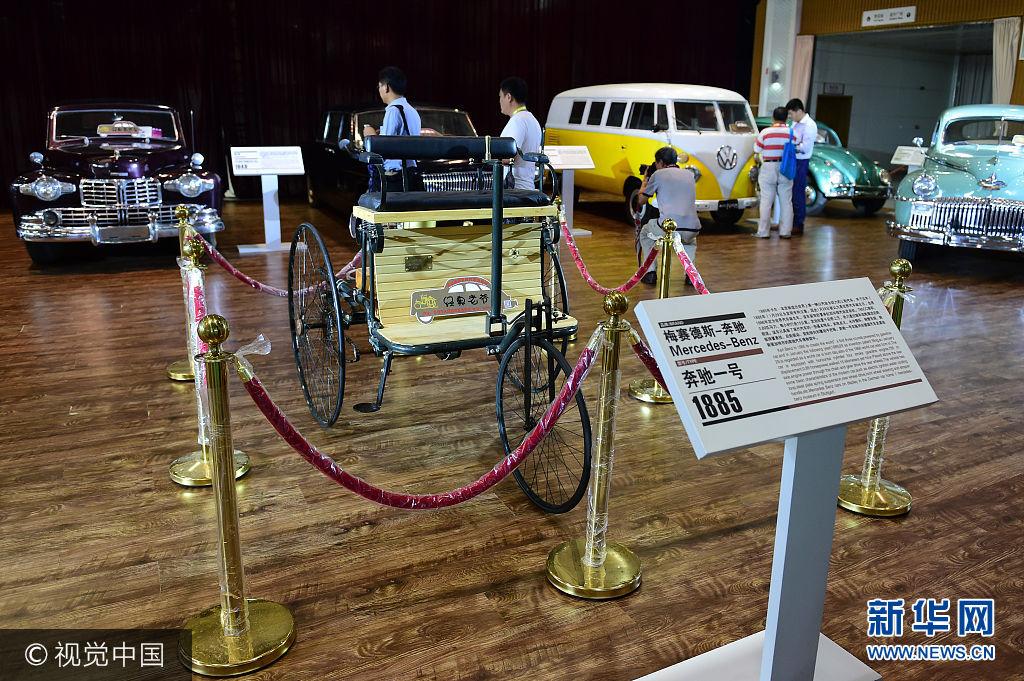 """老爷车展区里 1885年产的""""它""""132岁了"""