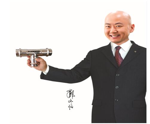 记者调查:三庆管业如何打造世界级中国品牌