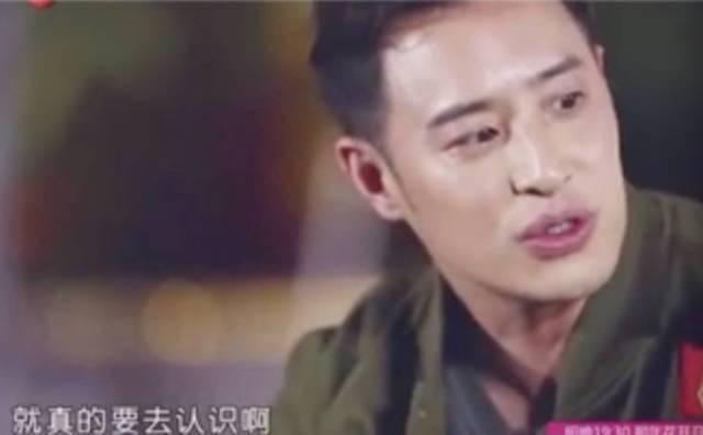 吴昕潘玮柏:明明是你先撩的我,最后先离开的也是你