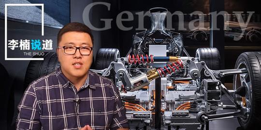 《李楠说道》开车逛德国建在博物馆上的法兰克福车展