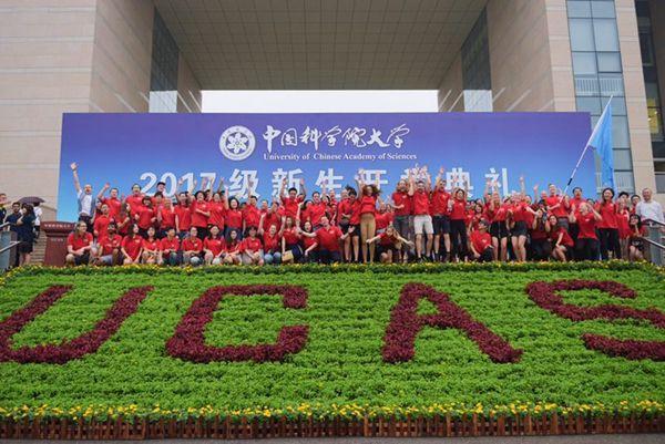 非985非211却是中国最牛大学,但所有人都服!