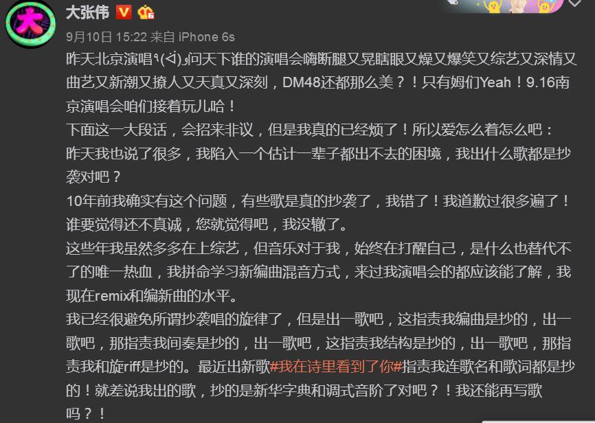 王思聪 一出现又手撕某知名男星, 网友: 有好戏看了