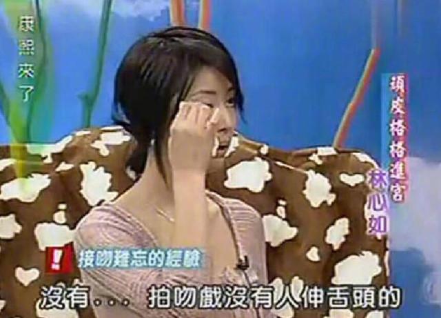 叶璇回答霍建华的舌吻,打脸林心如,网友:确实敬业