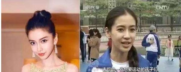 为什么明星不敢上央视镜头,因为卸妆能力太强