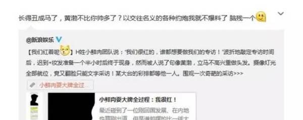张韶涵范玮琪撕逼?李易峰和江疏影搭戏?