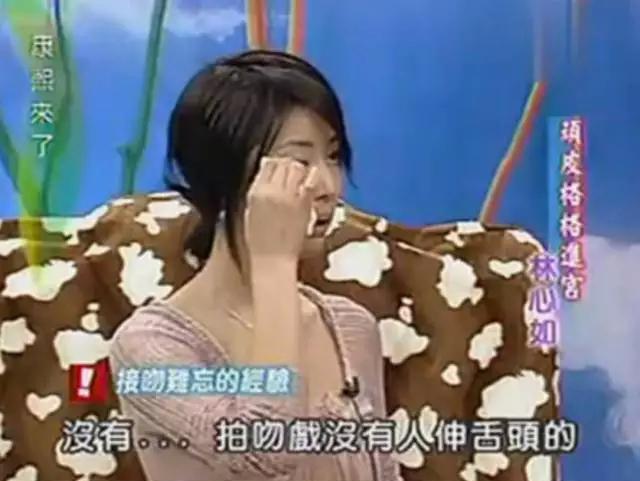 林心如说拍吻戏没人伸舌头,霍建华用实际行动反驳她