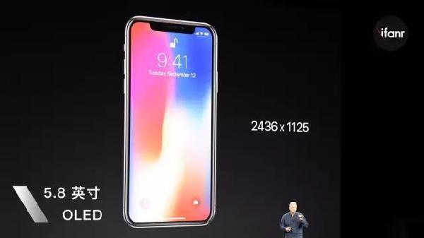 iPhone X很强?先看看奇瑞的X再说话吧!