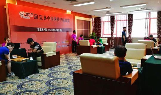 蒋涛拍围甲:杨鼎新重回主将立功 重庆3比1胜杭州