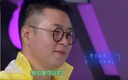 杜海涛和吴昕太亲密惹恼沈梦辰!吴昕霸气回应获赞!
