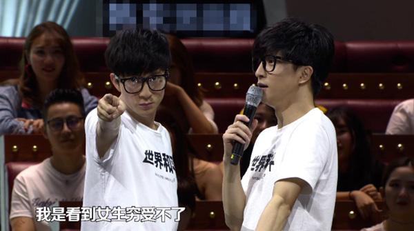 薛之谦:看到女生穷会受不了 我是很大男子主义的人