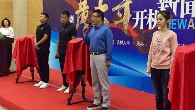电视剧《黄大年》拍竣 预计10月与观众见面