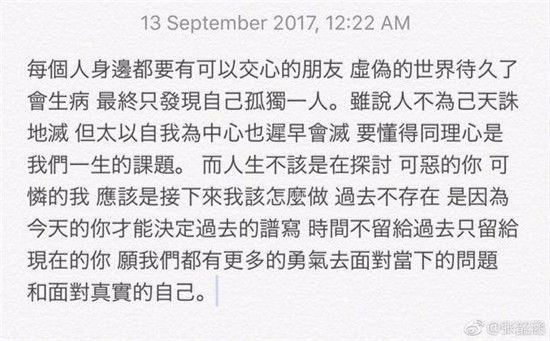 张韶涵手撕范玮琪,太自我迟早要灭?