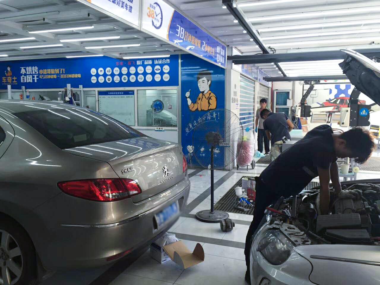 环保风暴之下,汽车快修连锁门店的黄金机遇