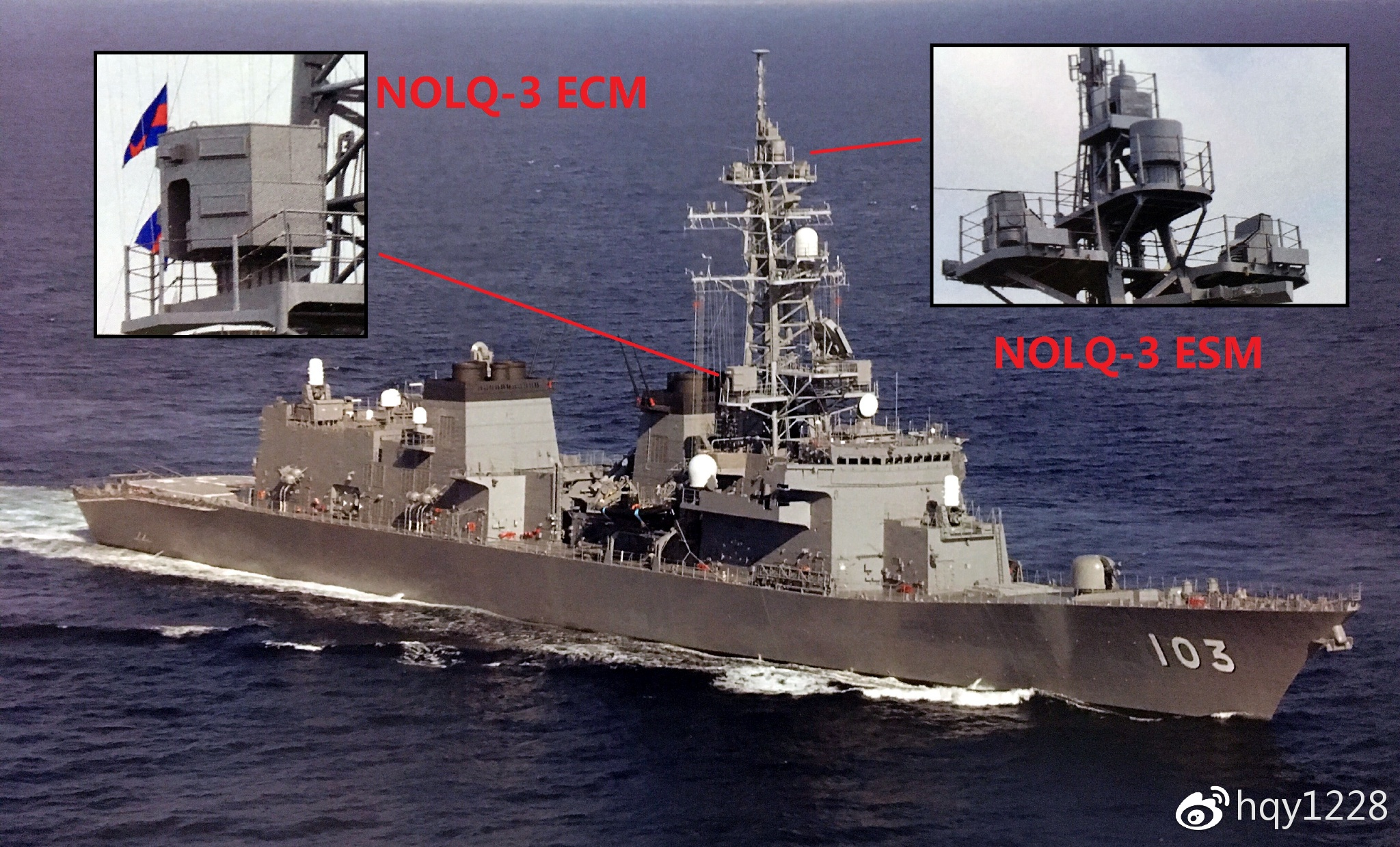浅析日本海上自卫队电子战系统的发展
