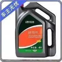 该换<em>机油</em>了 原厂<em>机油</em>和品牌<em>机油</em>哪种更好?
