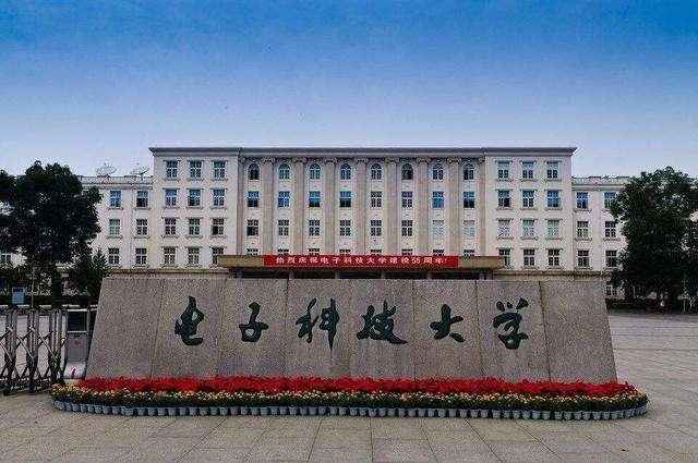 这所高校被誉中国电子行业的珠穆朗玛,毕业就是铁饭碗