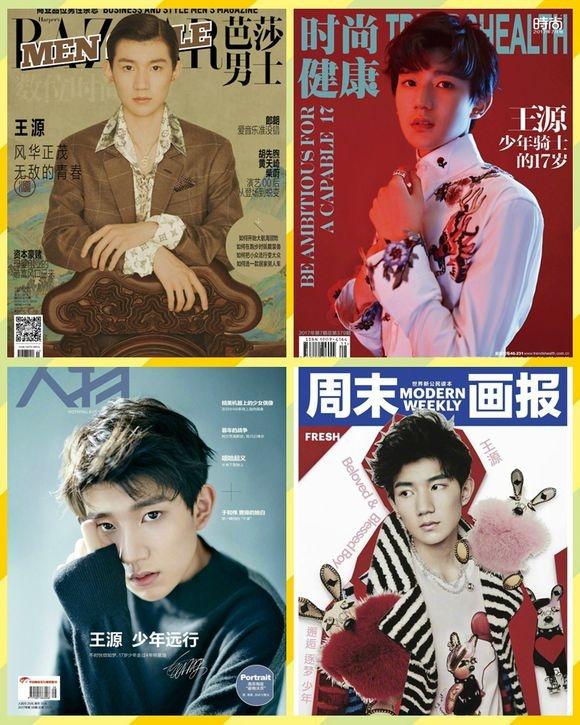 杨幂 王俊凯 17金九刊杂志封面大比拼