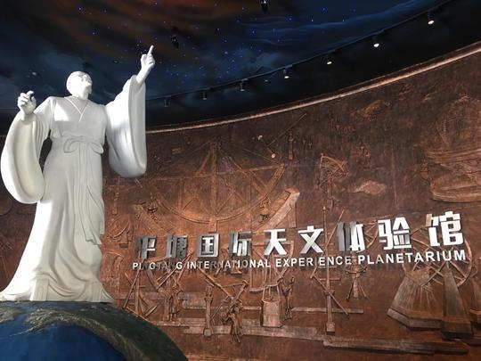 """贵州平塘:借""""中国天眼""""打造天文科普精品旅游路线"""