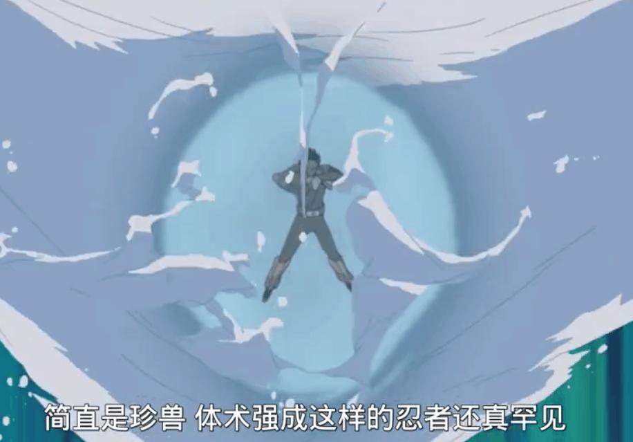 火影忍者鲛肌无尾却是尾兽克星, 一口吃光八尾查克拉