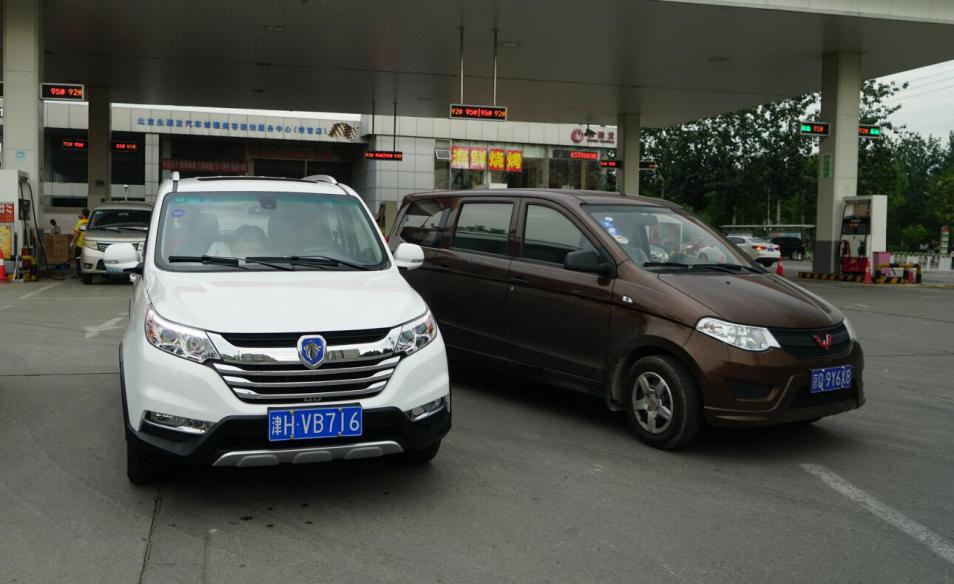 宋楠:不为人知的北京伽途im8的用车感受