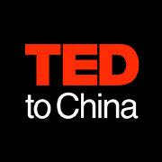 TEDtoChina