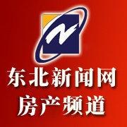 东北新闻网房产频道