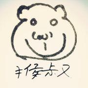 东山猕猴桃_UncleKiwi