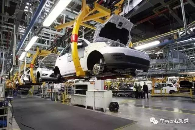 库存积压销量走低,福特5家工厂停产,百年福特就此终结?