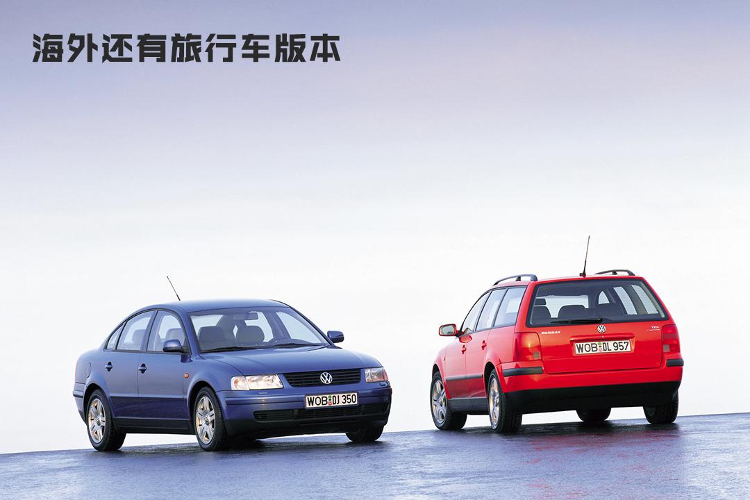 这几款新车提升很大 买了起码十年不用换车!