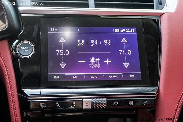 一次诚意满满的升级 2018款DS 4S试驾评测