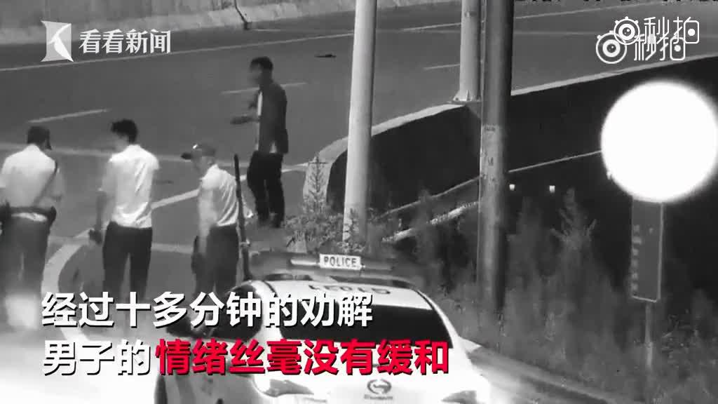 负罪外逃14年男子拿刀自残欲跳河自杀 民警将其救下