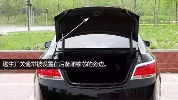 绝对开眼!40年老司机都不知道的5个汽车知识