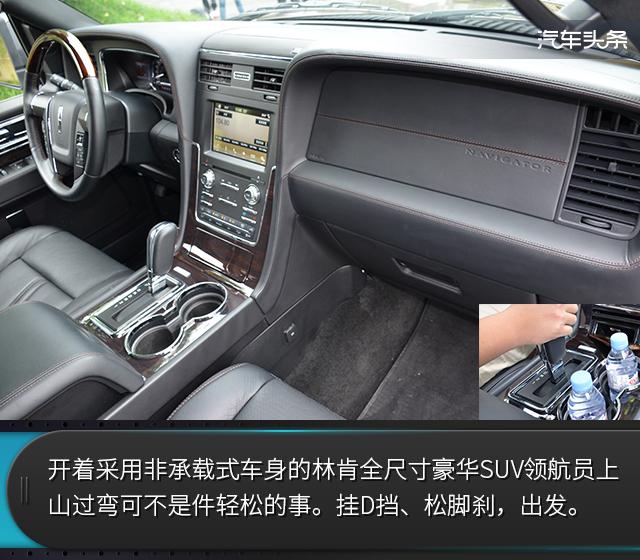 嘻游记|冥冥之中自有天意 与林肯全系SUV相约巴蜀秘境