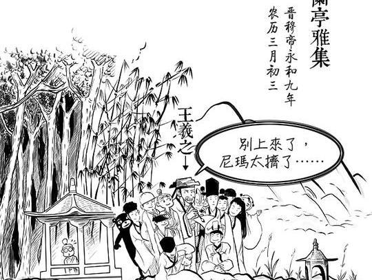 从赌棍到皇帝:屌丝军事家刘裕的逆袭之路