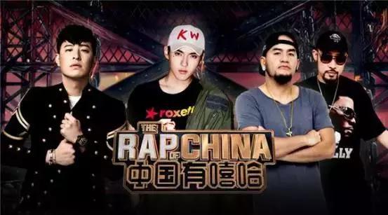 最火的不只《中国有嘻哈》还有它!