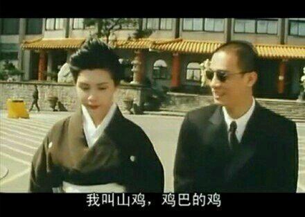 山鸡变凤凰,陈小春《反黑》网剧古惑仔升级卧底督察!