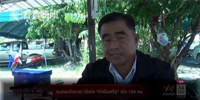 """泰国""""韦小宝""""120位妻妾只剩2人 本人坦言:都分手了!"""